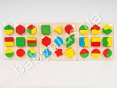 Деревянная игрушка Геометрика, 3 вида, в кульке MD0716
