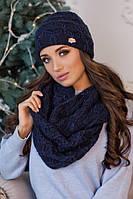 Зимний женский комплект «Леруа» (шапка и снуд) Джинсовый