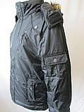 Теплые куртки для мужчин недорого., фото 3