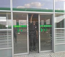 """Автоматические двери Tormax 2201, АЗС """"WOG"""" (г. Волноваха) 22.08.2017 1"""