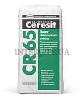 СR-65 (25 кг) Гидроизоляция Ceresit