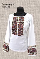 Вышитая женская сорочка СЖ-196