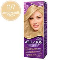 Wellaton Краска для волос №11/7 Золотой песок (крем-краска, стойкий насыщенный цвет)
