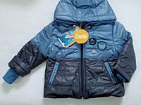"Куртка для мальчика весна/осень ""Бемби"""