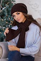 Зимний женский комплект «Коссандра» (шапка + шарф) Коричневый
