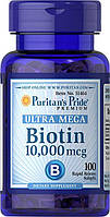 Puritan's Pride Biotin 10,000 mcg 100 sofgels