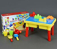 Детский игровой набор,столик для песка и воды 2 в 1. Игровой набор.