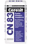Ceresit CN-83 (25кг) Быстротвердеющая смесь (5-35 мм)