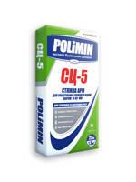 Полимин СЦ-5 (25кг) Стяжка для пола