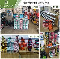 Широкий ассортимент циркуляционных насосов к СЕЗОНу ОТОПЛЕНИЯ 2017.