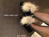 """Ботинки демисезонные """"Енот"""" черные натуральная замша код 2013"""