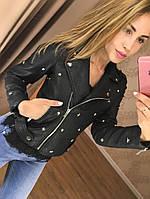 Женская куртка черная со звездами