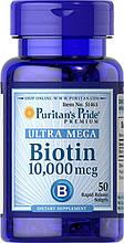 Биотин, Витамин B7, Puritan's Pride Biotin 10,000 mcg 50 sofgels