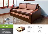 Классический диван-кровать Эфес-2 180