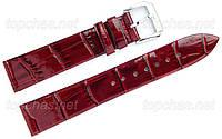 Кожаный ремешок Slava (Слава) для наручных часов - 20 мм, красный