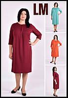 Р48,50,52,54,56,58,60 Платье батал 80600 большого размера деловое голубое оранжевое свободное бордовое осеннее