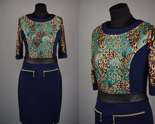 """Красивое женское платье с кружевом и эко-кожи """" Кукурузка"""" ( приятная к телу ) 48, 50, 52 размер батал, фото 2"""