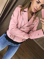 Розовая женская куртка со звездами