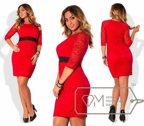 Сногсшибательное женское платье из качественного гипюра 48, 50, 54 размер батал, фото 2