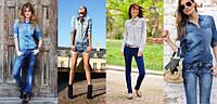 С чем носить джинсовые рубашки?