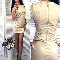 Привлекательное короткое кожаное платье