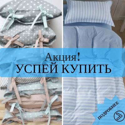 домашний текстиль дешево в интернет-магазине