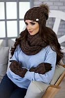 Зимний женский комплект «Афина» (шапка,снуд и перчатки) Светло-коричневый