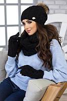 Зимний женский комплект «Афина» (шапка,снуд и перчатки) Черный