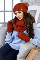 Зимний женский комплект «Афина» (шапка,снуд и перчатки) Терракотовый