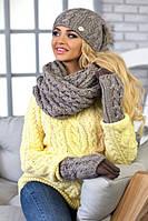 Зимний женский комплект «Афина» (шапка,снуд и перчатки) Темный кофе