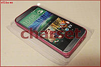 Чехол бордюр для HTC One M8 металл розовый
