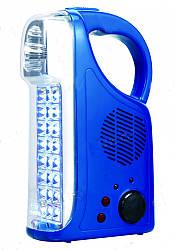 Фонарь ручной светодиодный  24LED+3LED+FM радио  6V 2AH синий BUKO