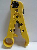 Стриппер HLT-505 для зачистки кабеля UTP, FTP, RG-59, 6, 7, 11