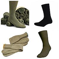 Носки армейские зимние. 1-й сорт.