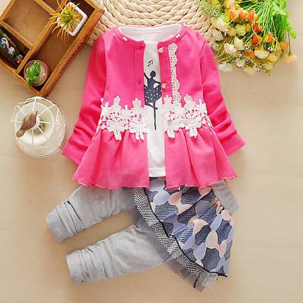 Костюм детский юбка+лосины, фото 2