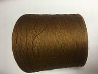 Кэшвул 100%, оранжево-коричневого цвета, размер 1500 метров в 100 граммах.