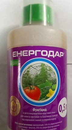 Энергодар 500 мл фунгицид, Укравит, фото 2