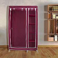 Портативный шкаф-органайзер для одежды (2 секции)