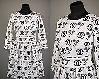 """Милое женское платье приталенного кроя """"Стеганный трикотаж"""" белый  42, 44, 46 размер норма"""