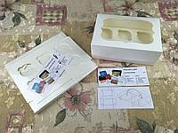 Коробка для 6-ти кексов / *h=11* / 250х170х110 мм / Молочн / окно-обычн, фото 1