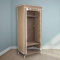 Портативный шкаф для одежды - органайзер на 1 секцию