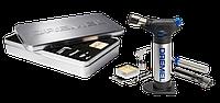 Газовый паяльник Dremel Versaflame 2200 (F0132200JC)
