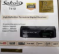Satcom T410 IPTV DVB-T2 цифровой ефирній тюнер