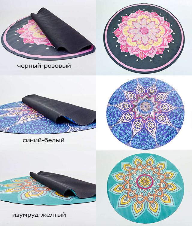 замшевые коврики для йоги