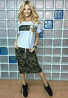 Костюм женский (футболка со вставкой цвета хаки, декорированная паетками и прямая юбка миди цвета хаки)