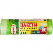 Пакет для мусора Appetito 35 с затяжкой 15 шт