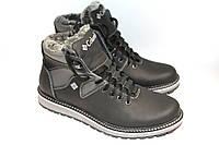 Зимние ботинки черно-серого цвета M333