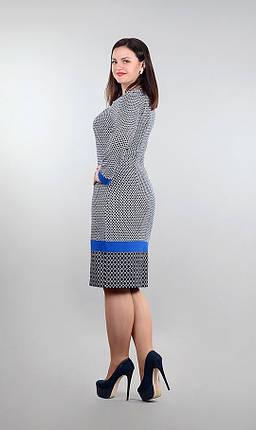 Ткань стеганная для платья