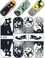 Слайдер-дизайн - N 499