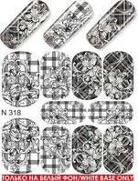 Слайдер-дизайн - N 318